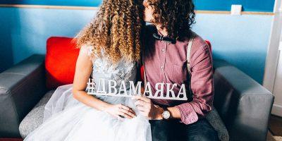 Свадьба-для-двоих-v1